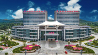 河南省邓州市人民医院