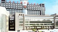 北京市西城区展览路医院