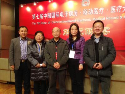 北京天坦呵呵软件有限责任公司与中国医药信息学会会长合影